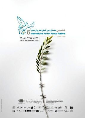 Iranian Art Festival Receives Nomination at Books for Peace Award