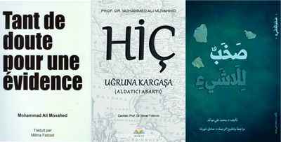 Three translations of book challenging dubious claims on Persian Gulf introduced