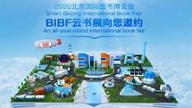 Beijing Int'l Book Fair opens online with Iran's Presence