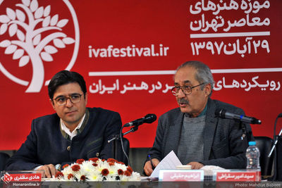 Fajr visual arts festival modifies policy to boost diversity