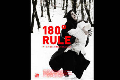 "Iranian film ""180° Rule"" to vie at 2020 TIFF"