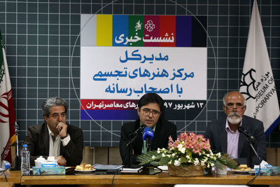 Culture ministry seeks to establish national guild of Iranian artists