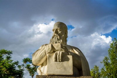 Spanish Universities Host intl. Conference on Persian Poet Khayyam