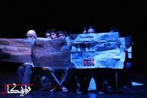 High Schoolers Take Tragedy of Hiroshima Atomic Bombing on Stage in Tehran