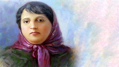 Persian poet Parvin E'tesami commemorated