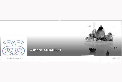 9 Iranian animations to vie at Athens Animfest.