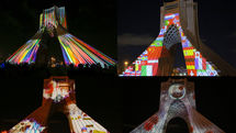 Azadi Tower, a video mapping canvas
