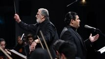 National Orchestra performs at Fajr
