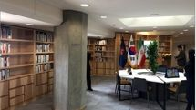 National library dedicates section to books on Korean studies