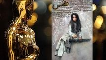 Oscars: Iran Selects 'Breath' for Foreign-Language Category