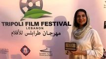 Iran's African Violet, Am I a Wolf? Honored at Tripoli Film Festival