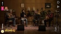 Roudaki Hall hosts the second online concert of Iranian music