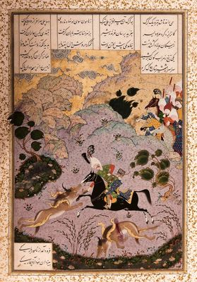 Shahnameh translated into Spanish