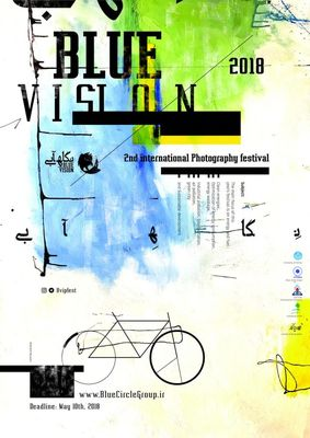 Blue Vision Photography Festival opens in Tehran