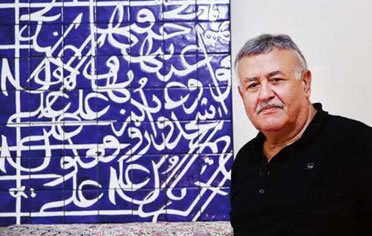 Istanbul gallery to display paintings by Iranian/Turkish artists