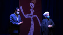 18th Mobarak Puppet Theater Festival- Closing Ceremony