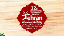 Tehran Intl. Animation Festival postponed due to COVID-19
