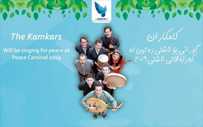 Kamkars to Perform at Kurdistan Intl. Peace Carnival in Slemani