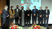 Honoring  Master Hossein Partovi and opening ceremony of photo exhibition