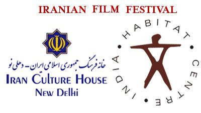 New Delhi center reviewing Iranian cinema