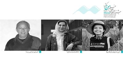 Iranian actress Motamed-Arya, two int'l figures to judge at Kish Mowj festival