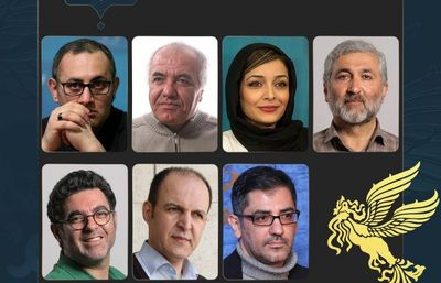 Fajr Film Festival announces jury of official competition