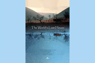 'The World's Last House' to go on screen at Riurau Filmfest.