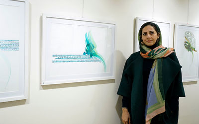 Baharak Gallery Hosts Mina Amani Typography Exhibit