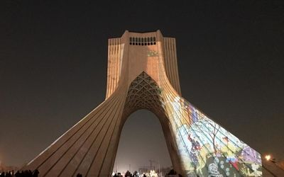 The Video mapping of calligraphy Performs in Azadi Tower| Film
