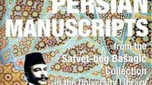 Rare collection from Bratislava library on display in Tehran