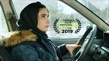 Driving Lessons to compete in Tribeca Film Festival