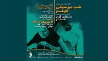 Scores of Ali Hatami's films to be performed by Iran's National Orchestra