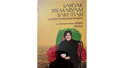 English version of Persian book 'Sardar Bibi Maryam Bakhtiari' published in South Africa