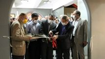 Opening Ceremony of traditional arts in Iranian Academy of Arts