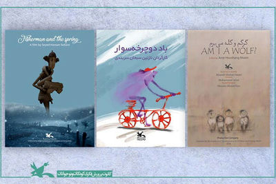 Three Iranian animations go to Italy's Corti a Ponte festival