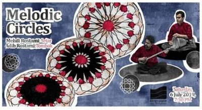 Iranian Musicians to Perform at London's Kings Place